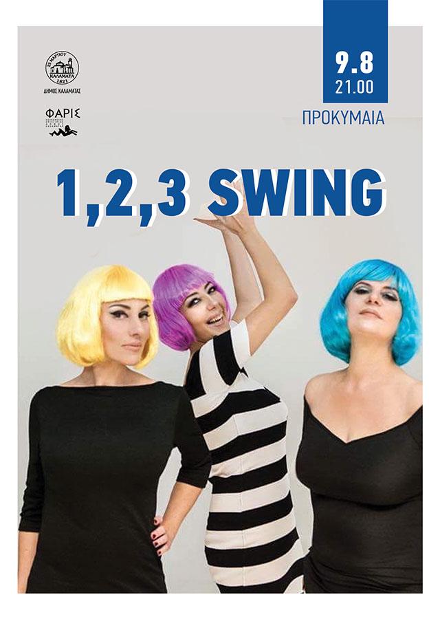 1,2,3 SWING