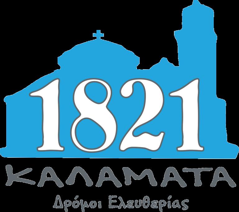 Logo-1821-transp