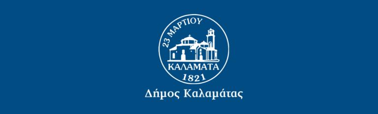 cover_blue_logo